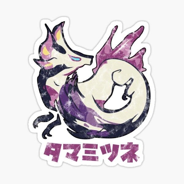 Icône de Monster Hunter Rise Mizutsune Kanji Sticker