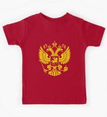RUSSIAN EAGLES Kids Clothes