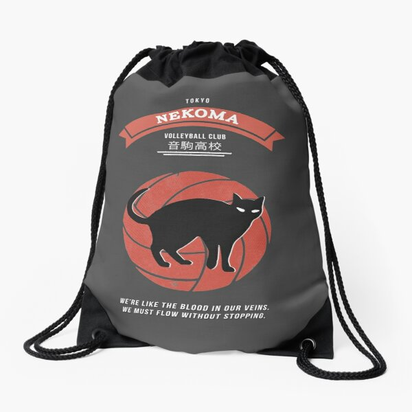 Nekoma Crest (light) Drawstring Bag