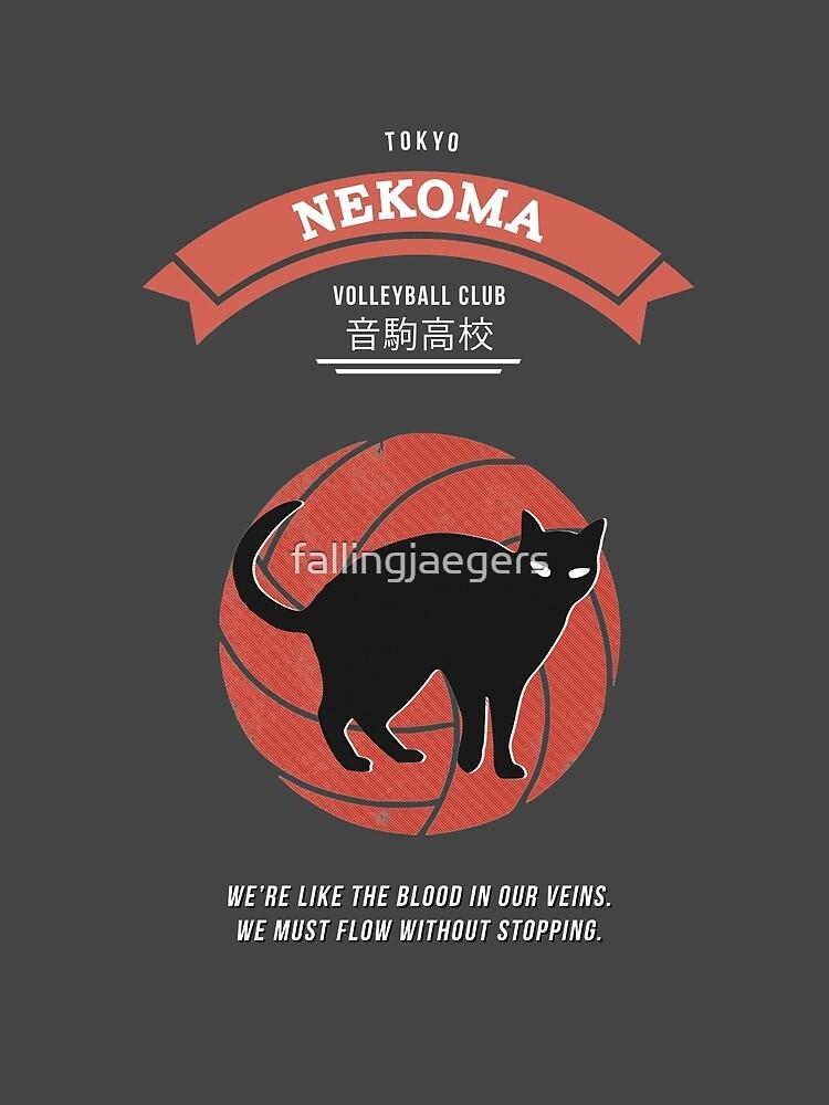 Nekoma Crest (light) by fallingjaegers