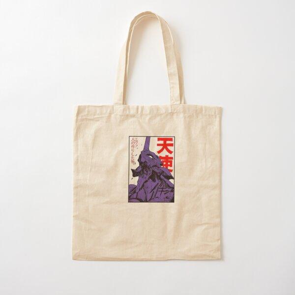 NGEVANGELION - EVA 01 DRAW / ILLUSTRATION Cotton Tote Bag
