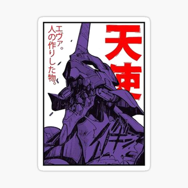 NGEVANGELION - EVA 01 DRAW / ILLUSTRATION Sticker