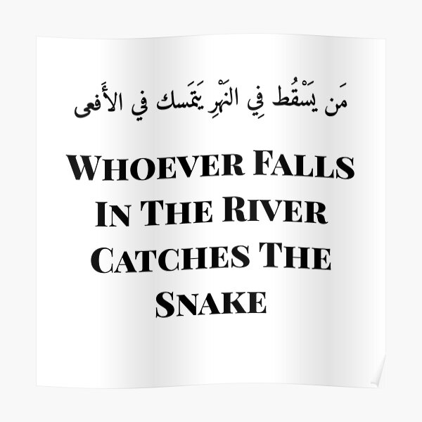 Auf deutsch sprüche arabische Koran Zitate