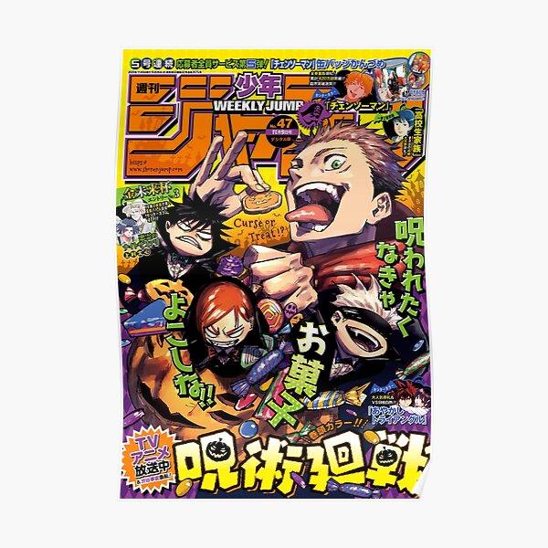Shonen jump Itadori Gojou Fushiguro Kugisaki Poster