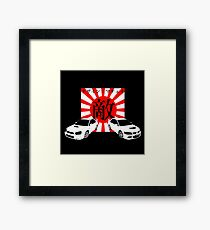 rally rivalry Framed Print