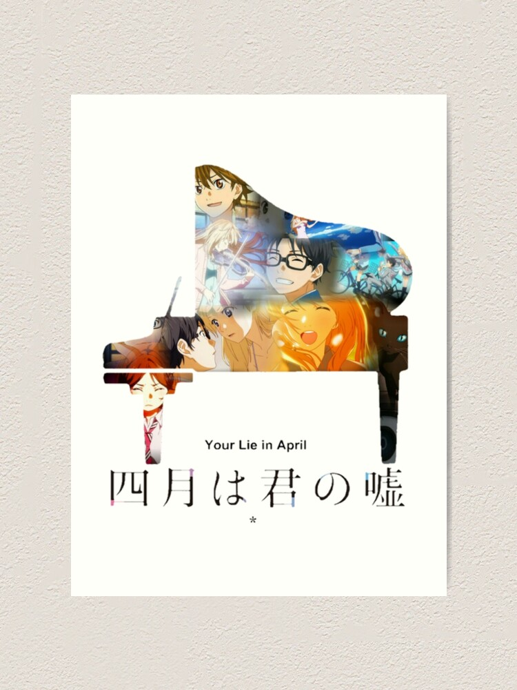 Your Lie In April Art Print By Demonsmeow Redbubble