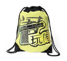 Jayne's Gun T-shirt Drawstring Bag