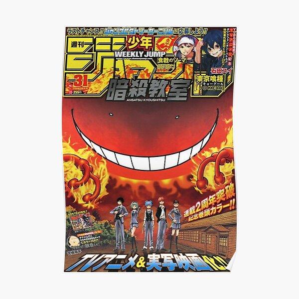 Poster Shonen Jump Attentat Klassenzimmer Poster