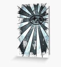 Rays of Subaru Greeting Card