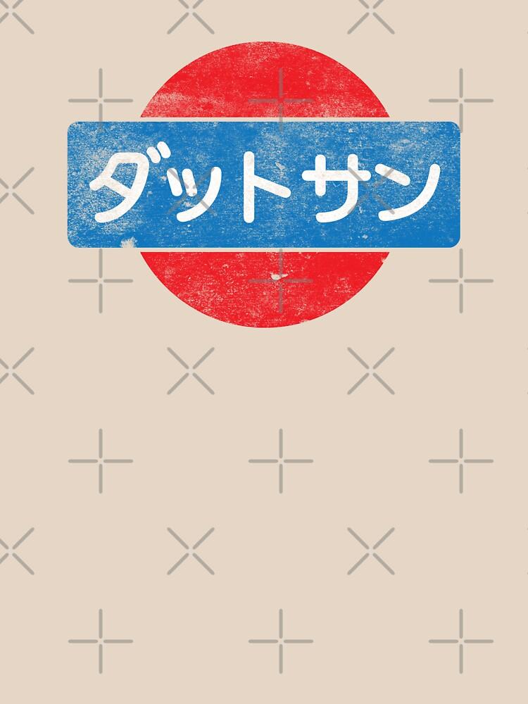 Datsun (Japanese) | Unisex T-Shirt