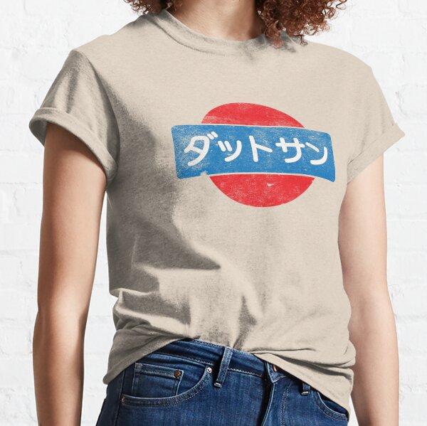Datsun (Japanese) Classic T-Shirt