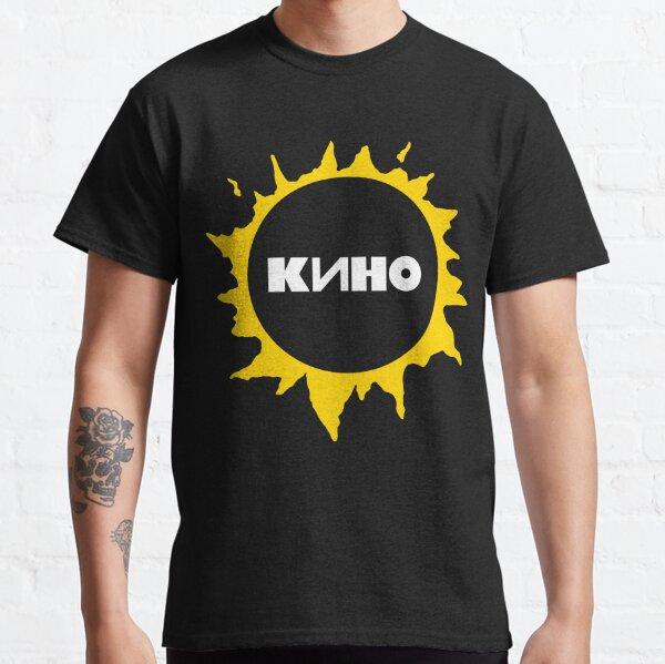 Viktor Tsoi - Sun Classic T-Shirt
