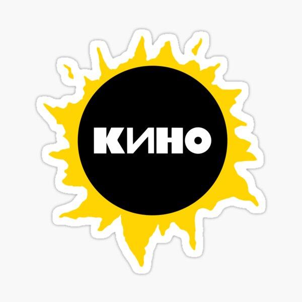 Viktor Tsoi - Sun Sticker