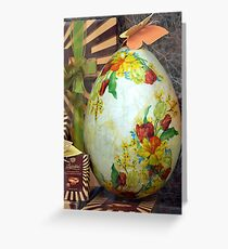 Easter gift Greeting Card