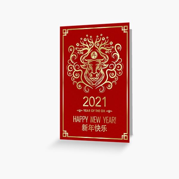 Happy Chinese New Year of the Ox 2021 Greeting Card