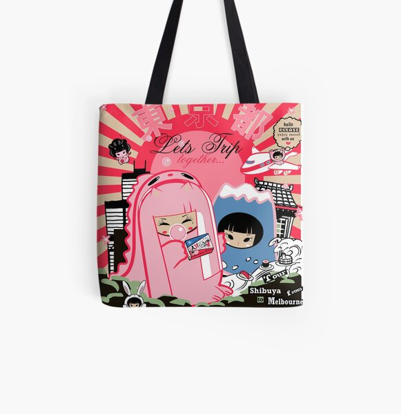 Yoyogi Park All Over Print Tote Bag