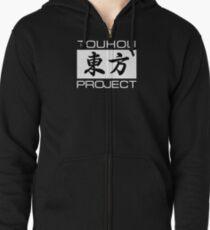 Touhou Project Zipped Hoodie