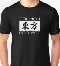 Touhou Project T-Shirt