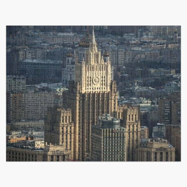 Russian Foreign Ministry, Ministry of Foreign Affairs of the Russian Federation Jigsaw Puzzle