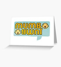 Mumbo Jumbo Greeting Card