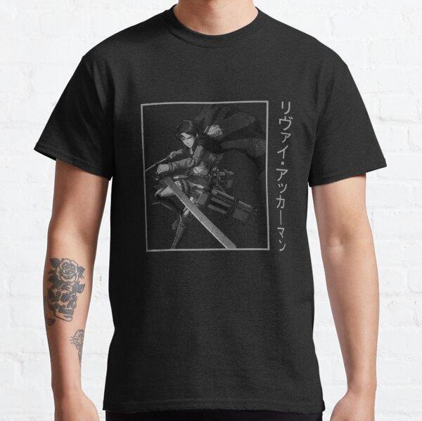 Livaï Ackerman | L'Attaque Des Titans T-shirt classique
