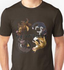 TIGERSTARS CHILDREN T-Shirt
