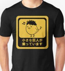 Hinata Shoyo - Karasuno! (Haikyuu!!) T-Shirt