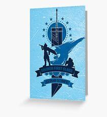 Final Fantasy 7 Cloud Strife Greeting Card