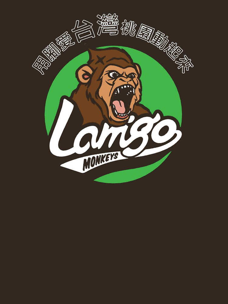 Lamigo Monkeys by boltage69