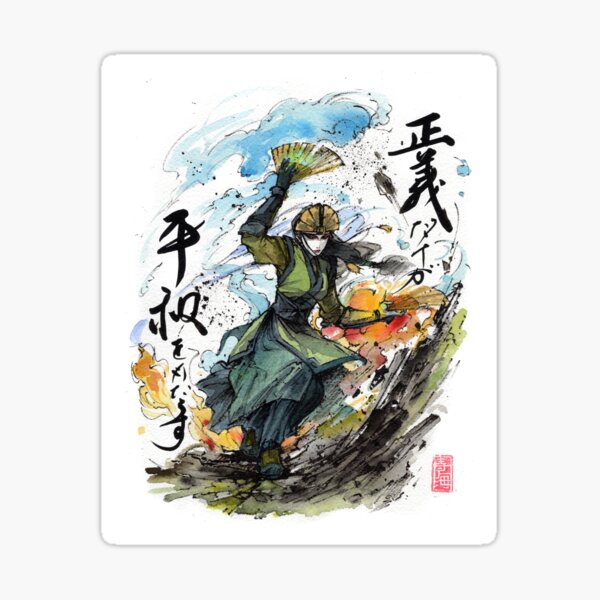 Japanese Calligraphy Justice and Peace with Sumi and watercolor Sticker