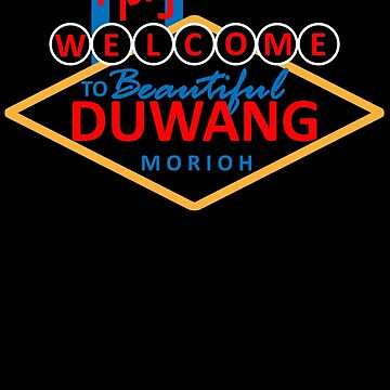 Welcome to Beautiful Duwang - 啊 edition by indydegrees1