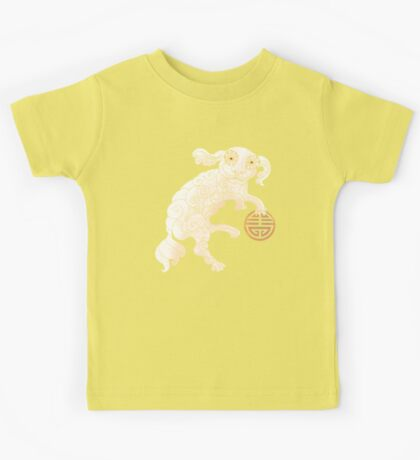 Long Life White Cloud Foo Dog Kids Clothes