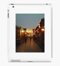 Travel China iPad Case/Skin