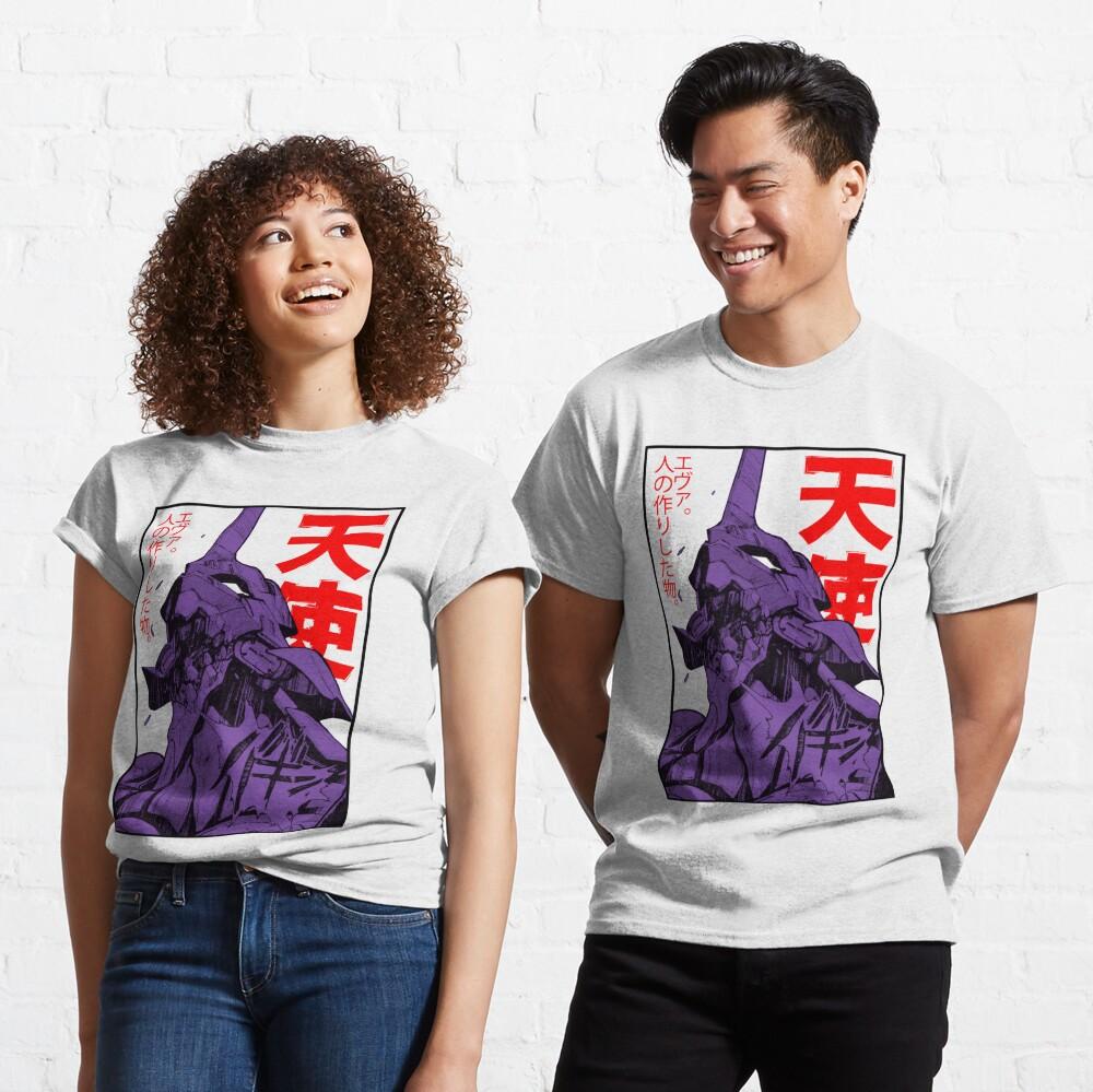 Evangelion Eva Classic T-Shirt