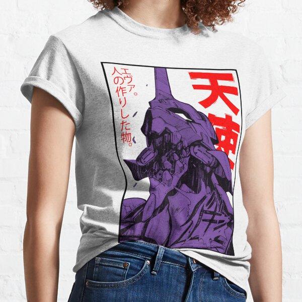 Evangelion Eva T-shirt classique
