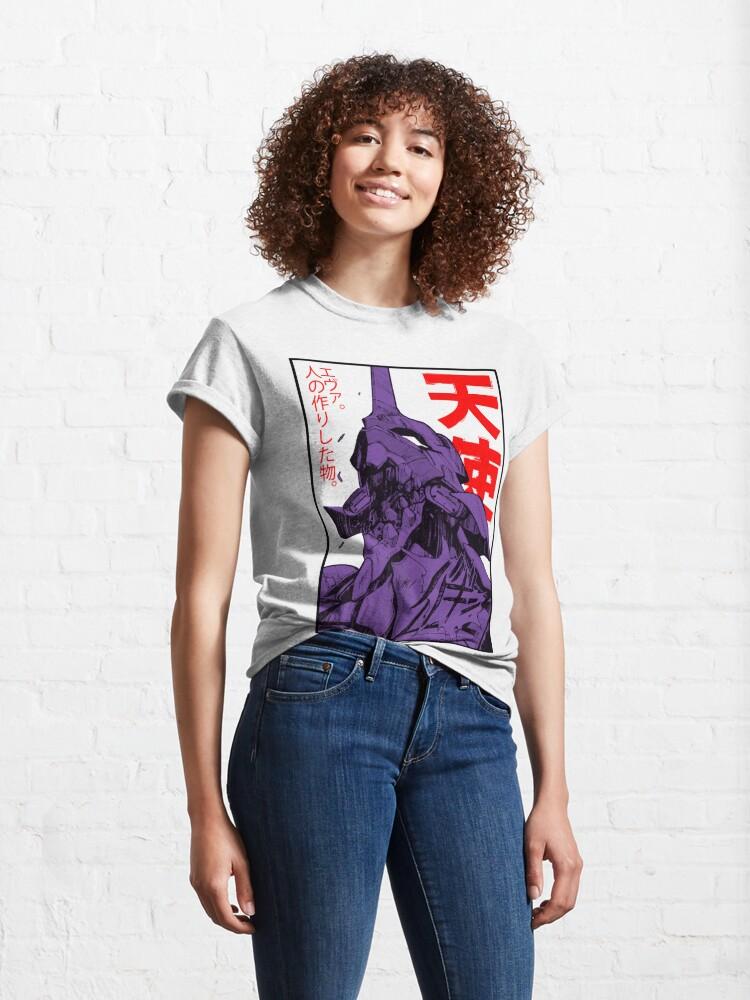 Alternate view of Evangelion Eva Classic T-Shirt