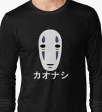 No Face - Spirited Away T-Shirt