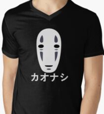 No Face - Spirited Away Men's V-Neck T-Shirt