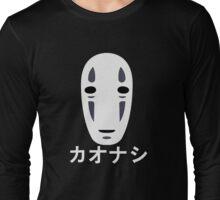 No Face - Spirited Away Long Sleeve T-Shirt