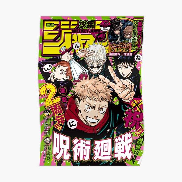 Jujutsu Kaisen Manga Cover Poster Poster
