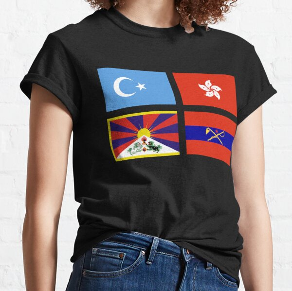 Repressed Quartet of the CCP Classic T-Shirt