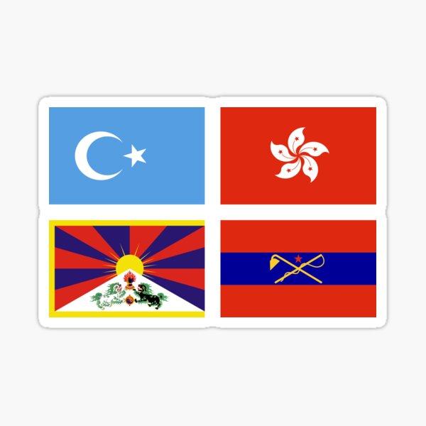 Repressed Quartet of the CCP Sticker