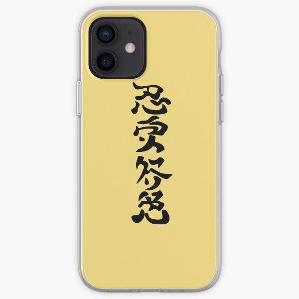 Minato Jutsu Coque souple iPhone