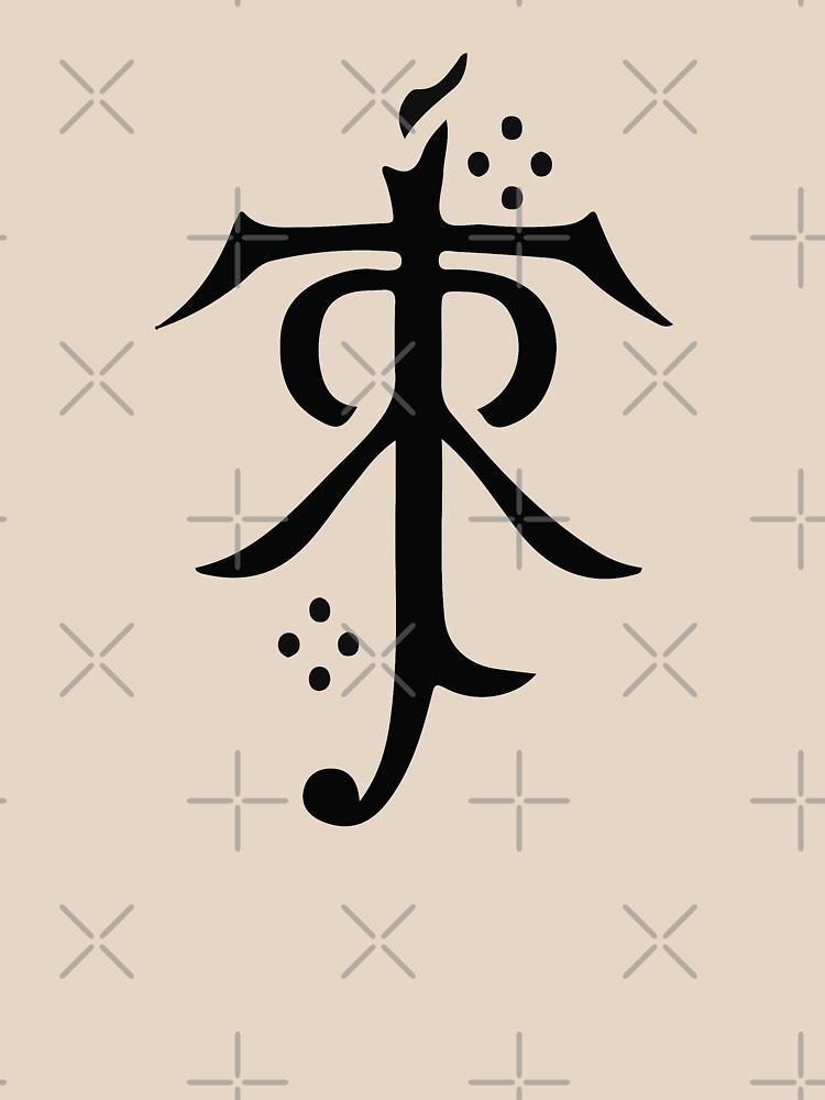 Tolkien Estate Symbol by vishalnair
