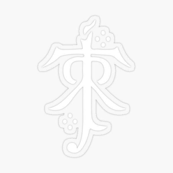 Tolkien Estate Symbol Transparent Sticker