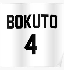 Haikyuu!! Jersey Bokuto Number 4 (Fukurodani) Poster