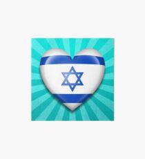 Israeli Heart Flag Art Board
