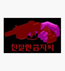 Sympathy For Lady Vengeance - Pistol Photographic Print