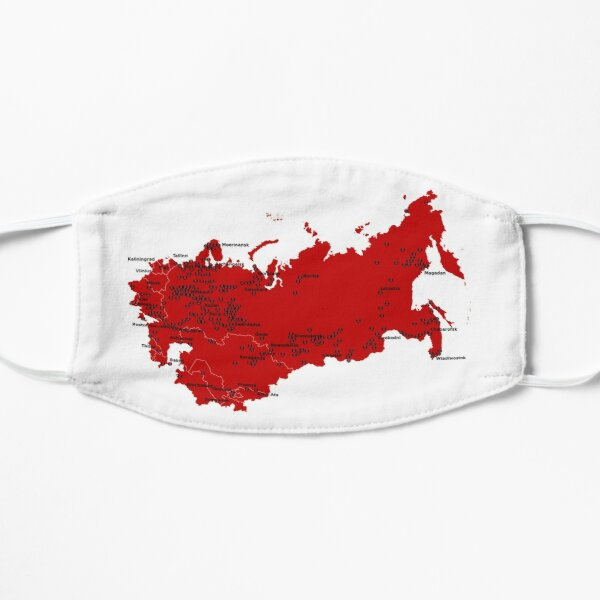 Locations of Gulag camps (1929-1953) Flat Mask