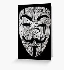 V For Vendetta - Guy Fawkes Masks - Typography Greeting Card